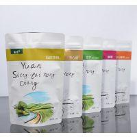 河北食品包装塑料袋厂家