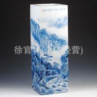 景德镇陶瓷摆件 名家郭普珊手绘国画山水方形花瓶家饰客厅摆设