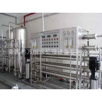 重庆4T双级反渗透水处理设备反渗透设备净水设备纯净水生产设备