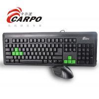 卡尔波品牌游戏防水键鼠套装有线T800台式电脑USB键盘套件批发