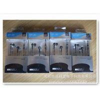 魅族EP30原装品质耳机M9 M8耳机 MX MX2手机耳机 入耳式动圈耳机
