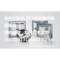 ETEL数字伺服控制器 DSA2 DSC2P142-112-000维修电话