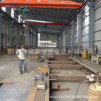 精密铸件 精密加工 焊接件 焊接 精加工