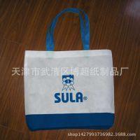 厂家生产各种无纺布袋 手提袋 发货开 质量优 价格低