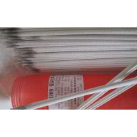 供应E4043铝硅合金电焊条L209铝焊条镍基焊条钴基焊条厂家直销