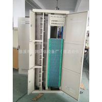 432芯三网合一光纤配线架,三合一共建共享光纤配线架生产基地