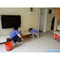 小时工 家庭保洁 室内清洁 新居开荒