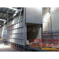 兴强厂家供应定做20立方900℃中温节能燃气梭式窑炉