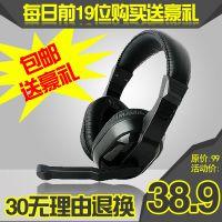 KDM-770动感游戏头戴式耳机潮流大护耳麦带话筒隔diy动铁网吧耳机