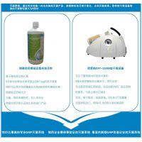 实验室动物房洁净区空间环境消毒易验证无残留的过氧化氢消毒设备