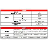 12V7AH江西一个电池型号BT7.0-12(12V7.0Ah/20hr)多少钱