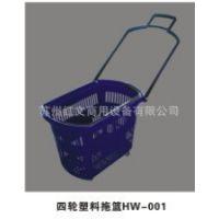 【厂家直销】多功能高档购物篮 底部带4轮子方便购物 可印字