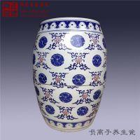 生产巴马能量陶瓷养生翁 青花瓷艺陶瓷养生翁