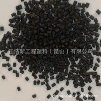 阻燃级PEEK原料 英国威格斯/450GL30 增强级,高强度塑料peek