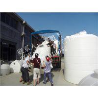 PE-8000L滚塑容器,滚塑加工容器,厂家直销塑料容器,8吨水箱