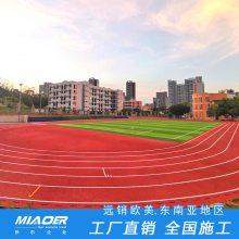 上海户外塑胶跑道,浦东塑胶操场跑道地坪面层价格