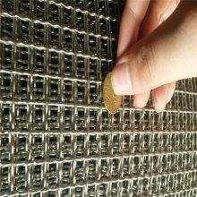 安平旺来定制轧花网方眼编织烧烤网 专业生产厂家