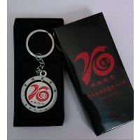西安专业钥匙扣订做设计/金属礼品钥匙扣制作厂家