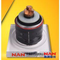 供应广州南洋电缆 YJLW02、YJLW03-1*1200 超高压电缆