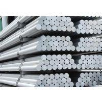 挤压6061铝棒 6061-T6铝棒供应商
