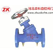 供应SP45F数字锁定平衡阀数字静态平衡阀