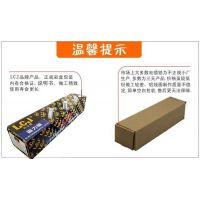 北京力士坚lcj电锁厂家直销13910783722
