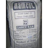 现货供应瓜尔豆胶 食品级 高粘度 增稠剂 鑫国 瓜尔豆胶