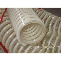 唐山pu塑筋平滑管耐磨平滑pu管PU食品医用级软管质量符合国家标准
