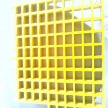 旺来玻璃钢格栅标准 塑钢钢格板 钢制格栅