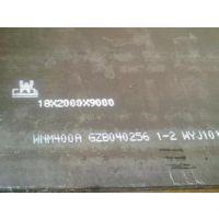 珠海市NM400耐磨板供应NM400钢板低价销售