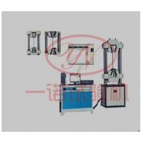 一诺专业研发微机控制电液伺服钢绞线拉力试验机