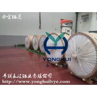 永汇铝业生产销售3a21合金铝卷