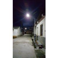 贵州六枝特太阳能路灯价格 浩峰太阳能路灯安装