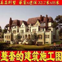 带旋转楼梯大气别致二层新农村自建房屋设计方案图32.7x15米