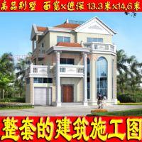 带阁楼、车库砖混双拼自建房屋设计图(含结构)13.3x14.6米