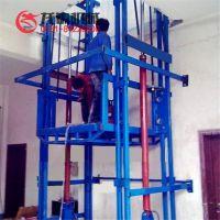 固定双轨式液压升降货梯载货升降平台货物输送电梯上饶厂家直销