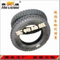 厂家供应11.00-20羊角花纹轮胎载重轮胎