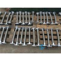 采暖空调循环水系统用波纹不锈钢丝编织管上海淞江价优质美