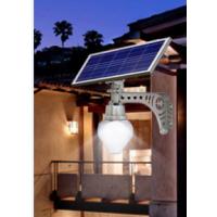 西藏自治区 拉萨市 一体化太阳能苹果灯 、太阳能庭院灯、路灯