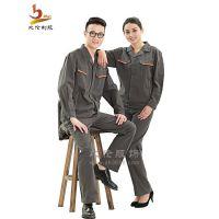上海工作服加工订做工装秋冬职业服装促销服BL-QD50