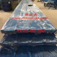 YX30-245-980夹芯板屋面瓦 屋面彩钢瓦