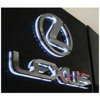 LED发光字制作厂家