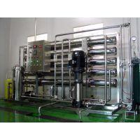定制纯水设备 纯净水处理生产设备 工业纯水设备 纯化水装置-秦泰盛