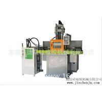 双滑板硅胶机,捷晨硅橡胶机械(图),大连双滑板硅胶机器