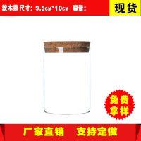2016年晶罐新品耐热玻璃,密封罐,收纳储物盒,高硼硅保鲜