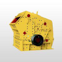 威猛-反击式破碎机,破碎设备,矿山专用