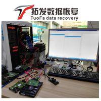 南通拓发 硬盘数据恢复 开盘数据恢复 U盘恢复 南通数据恢复