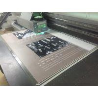 深圳uv印刷加工厂|PVC亚克力UV喷绘图案|墨水耐酒精擦拭