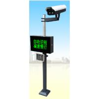 南京车牌识别停车场系统、简易型车牌识别一体机、车辆感应道闸门禁