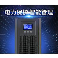 中华为UPS电源UPS2000-A-3KTTL 2400W